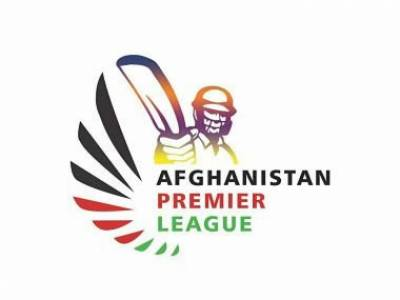Afghanistan Premier League: Top Pakistani players picked up for the inaugural edition