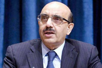 AJK, Turkey peoples enjoy close cordial relations: Masood