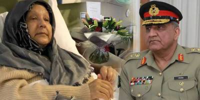 COAS General Bajwa responds over death of Begum Kulsoom Nawaz