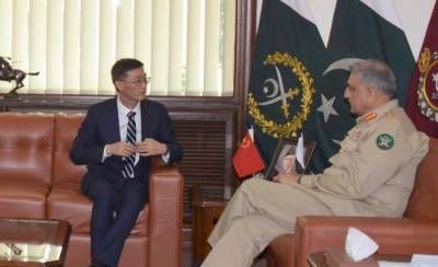 CPEC security: Chinese Ambassador holds important meeting with COAS General Bajwa