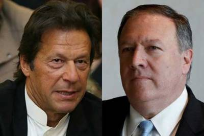 Mike Pompeo had given an offer cum assurance to Pakistan in meeting with PM Khan