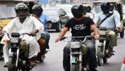 Motorcyclists without helmets: LHC imposes heavy fine