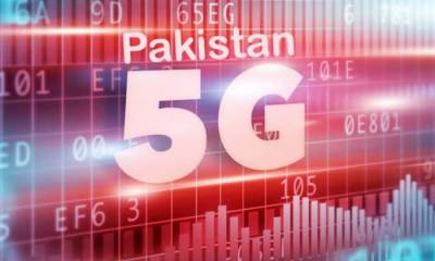 Pakistan to become top nation in Asia to introduce 5G services: Sources
