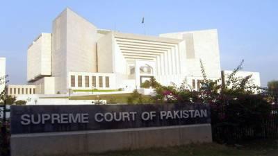 SC seeks report on steps taken to bring back Ishaq Dar