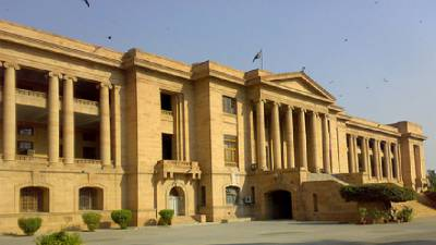 SHC orders to form JIT to investigate riots of 12th May 2007
