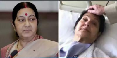 Sushma Swaraj responds over death of Kulsoom Nawaz