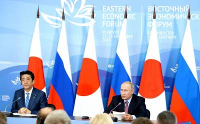 Russian President Putin proposed historical World War II treaty to Japan