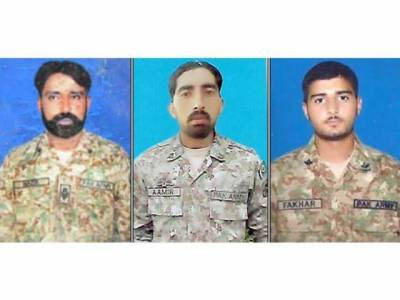 Pakistan Army three soldiers martyred
