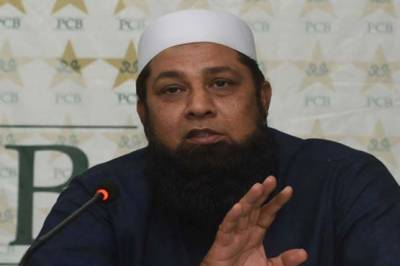 PCB Chairman breaks silence over issue of Inzamam ul Huq