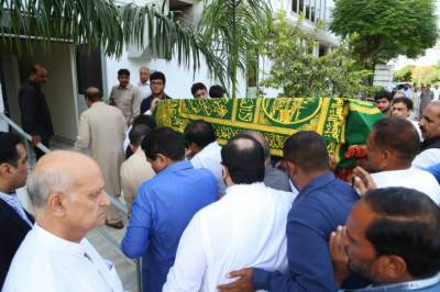 Begum Kulsoom Nawaz funeral prayers offered in Lahore