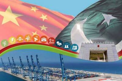 Changes in CPEC projects: China responds over PTI government priorities