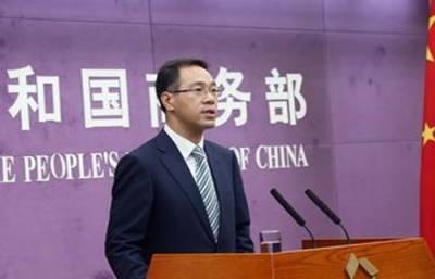 China receives US invitation to hold trade talks