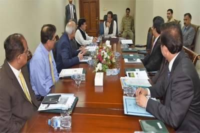 PM Imran Khan gives 15 days deadline