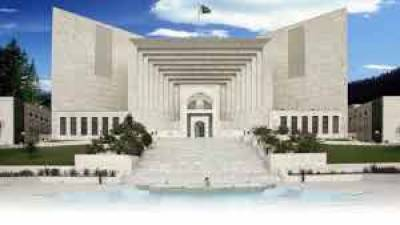 Supreme Court gives yet another blow to the Sharif family