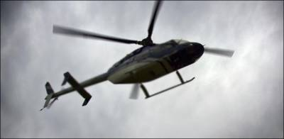 Afghan military helicopter crashes, killing all on board
