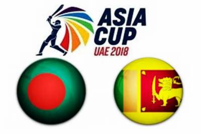 Asia Cup 2018: Sri Lanka Vs Bangladesh match live update