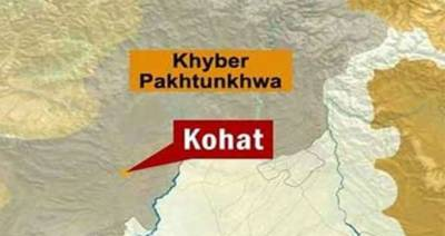 Four killed as car overturns in Kohat