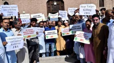 IOK: Forceful demonstrations against illegal detentions, killings & so-called elections