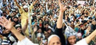 Kashmiris to continue struggle till success: JKML