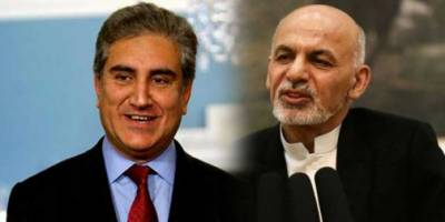 Pakistan Foreign Minister makes an offer to Afghanistan President