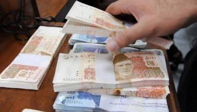 Pakistan's economy suffers another blow
