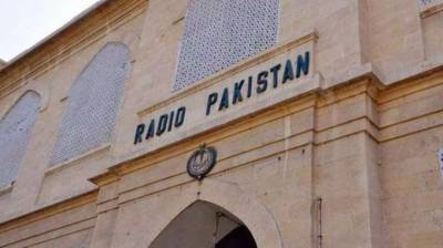 Pakistan to have first ever media university in the history