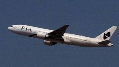 PIA international flight delayed for 3 hours due tussle between Pilot and Crew member