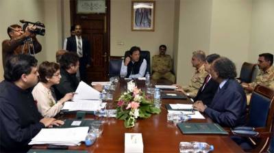 PM chairs high level meeting to discuss bilateral ties with friendly countries