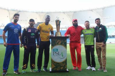 PSL 4 schedule unveiled by Pakistan Cricket Board, good news for cricket fans