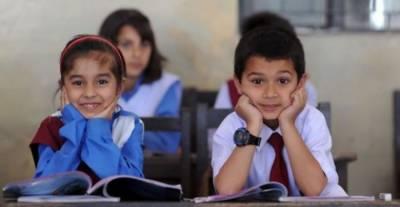 PTI government announces uniform education system across Pakistan