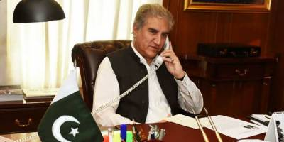 Qureshi departs on first foreign visit to Kabul