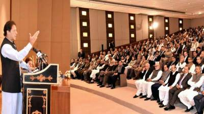 Reforms to be introduced in civil service: PM