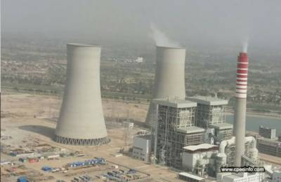 Sahiwal Coal Power Plant fully meets world standards