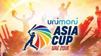 Asia Cup: Pakistan to face Hong Kong today