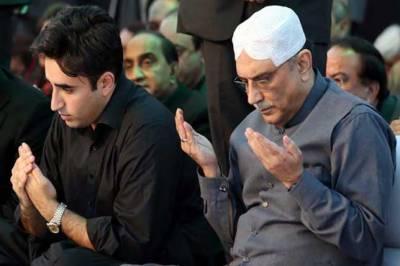 Asif Zardari, Bilawal Bhutto meet Nawaz Sharif