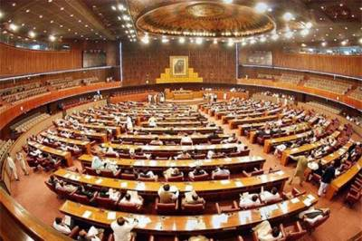 Joint session of the Parliament summoned