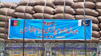 Pakistan gifts 360tons wheat to Afghanistan as goodwill gesture