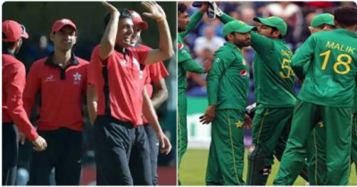 Pakistan Vs Hong Kong: Live score update