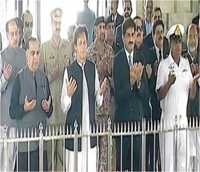 PM Imran Khan arrives in Karachi, pays homage at QuaidAzam mausoleum