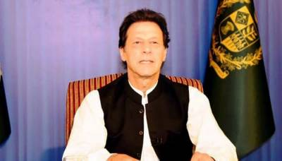 PM Imran Khan makes an unprecedented announcement in Karachi, first ever in the history of Pakistan