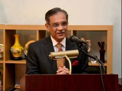 PPP leader's veiled attack on CJP Justice Saqib Nisar