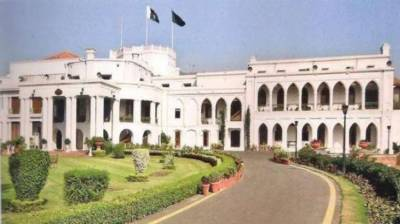 Punjab Governor House opens for public