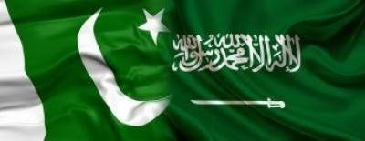 Saudi Arabia takes unprecedented decision for Pakistan