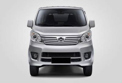 Changan Vehicles: Two new vehicles launched in Pakistan, checkout prices