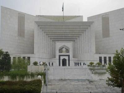 DPO Pakpattan transfer case: New developments made in the Supreme Court
