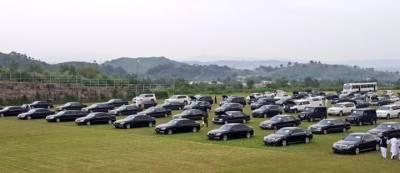 EconomyPakistan- Public auction of luxury vehicles underway in PM House