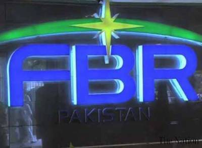 FBR gives worst shock to non filers