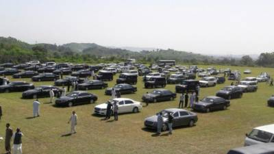 How much money collected from the sale of PM House luxurious cars? Amazing amount
