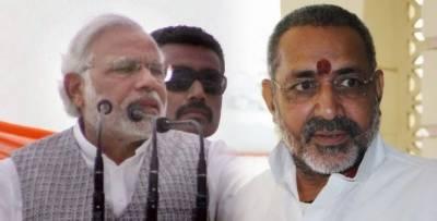 India to witness another partition: Top BJP Leader
