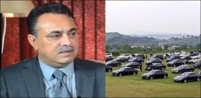MQM leader makes amazing bid for PM House luxurious car